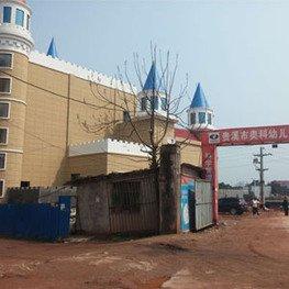江西南昌雕塑厂家案例:贵溪市奥科幼儿园水泥浮雕