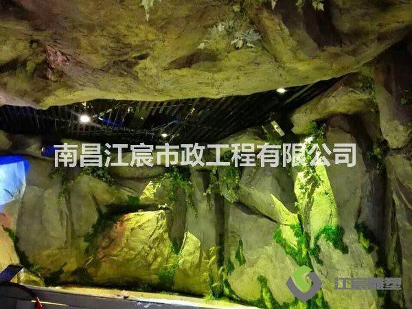 南昌雕塑厂家案例:公园假山水泥塑石
