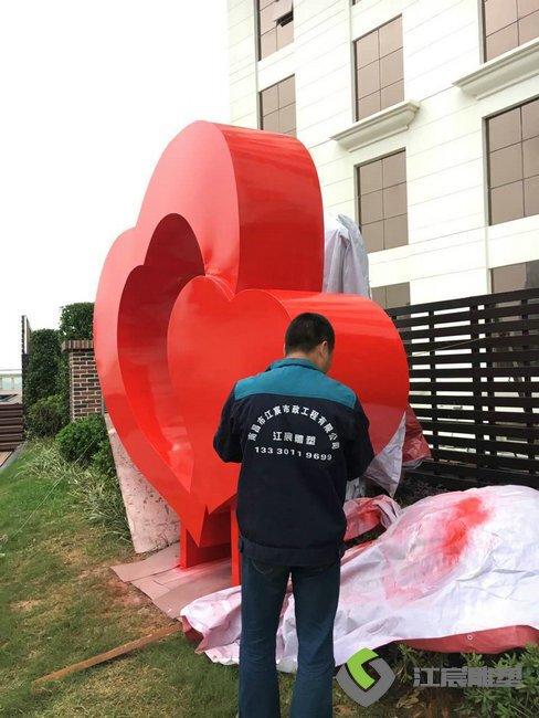 泰耐克国际大酒店空中花园爱心造型不锈钢雕塑