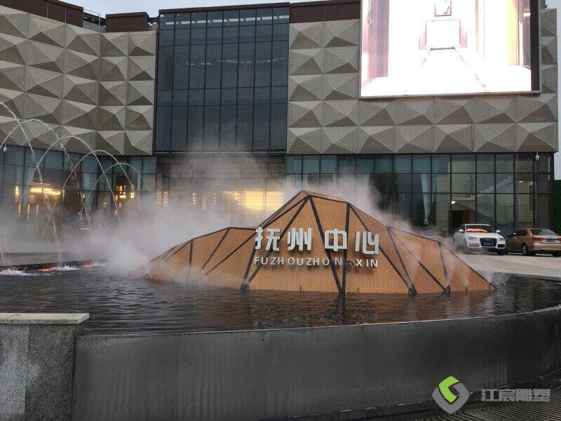 江西抚州中心地产广场喷泉水池不锈钢缕空雕塑景观案例