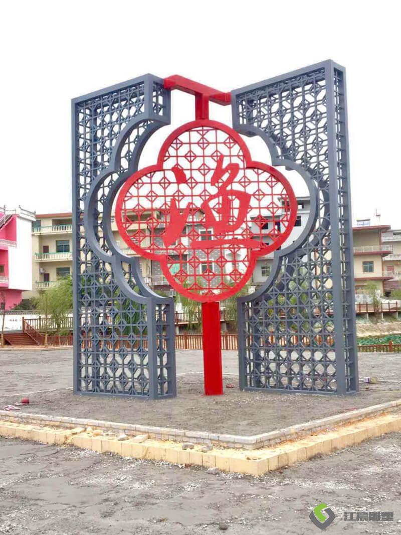 江西江宸雕塑-余干县鱼池湖新农村铁艺雕塑中国风
