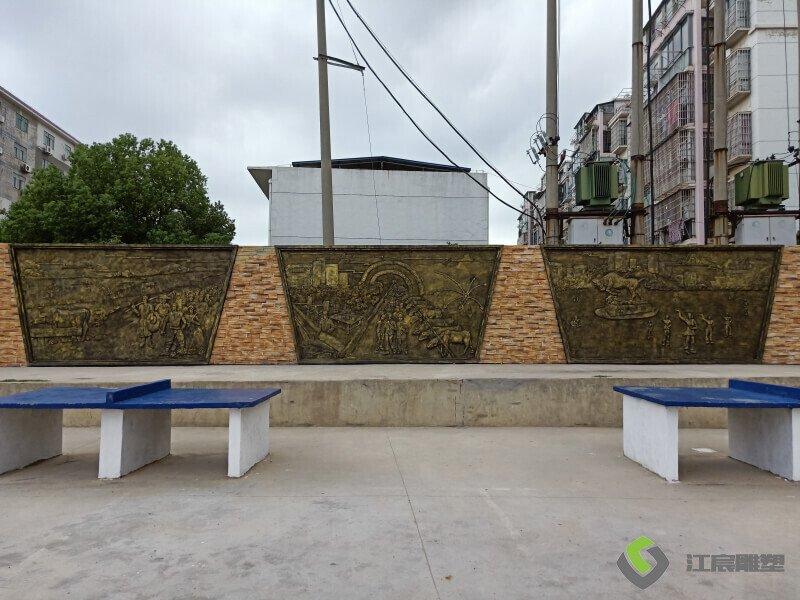 江西雕塑厂:南昌经开区金牛社区水泥直塑墙体彩绘案例
