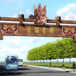 江西雕塑厂家:鹰潭龙虎山景区上清镇道教文化景观提升工程