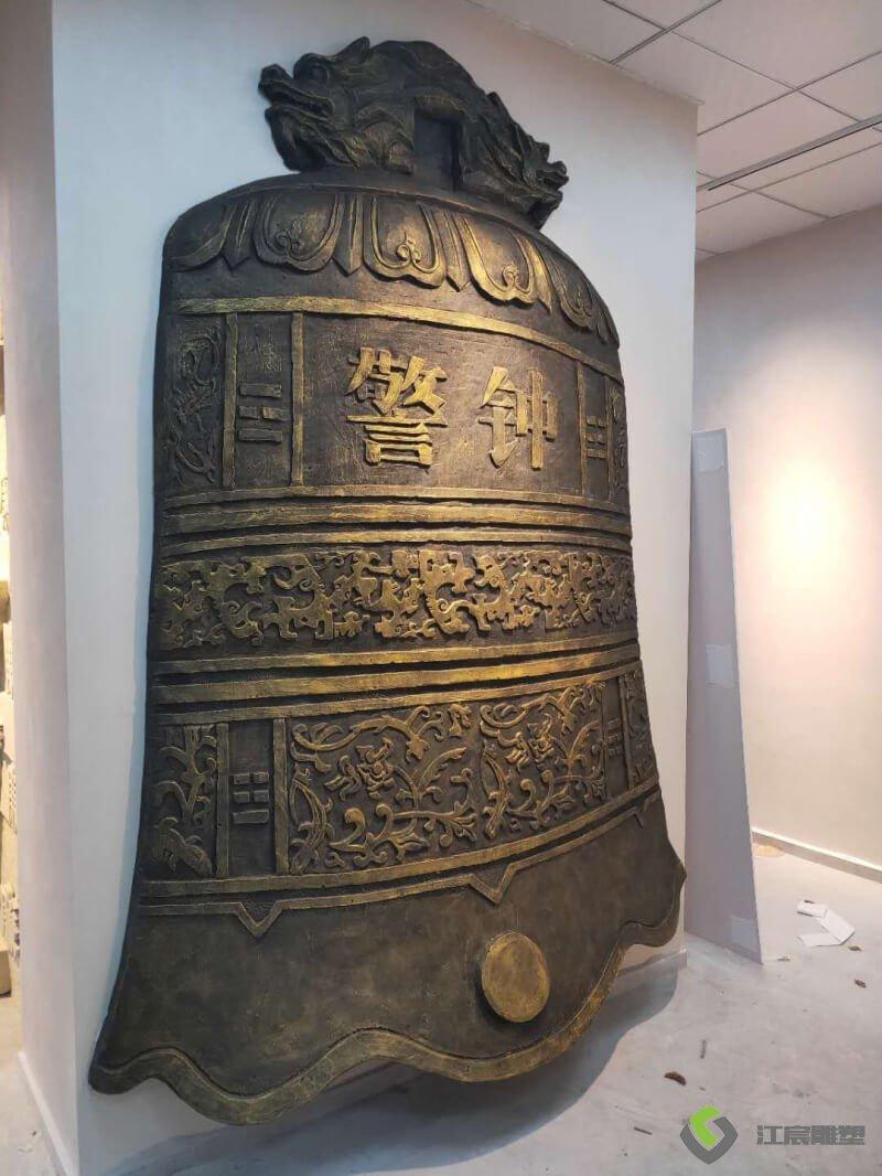 江西南昌雕塑厂家:政府廉政玻璃钢浮雕 警钟长鸣