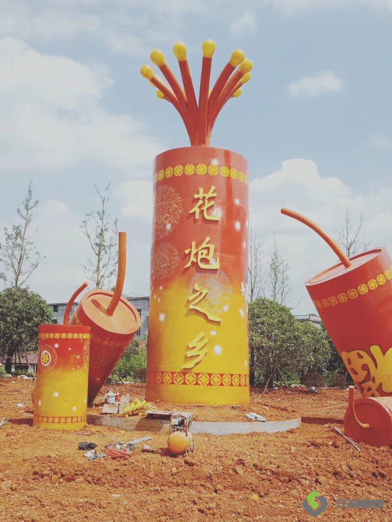 江西南昌雕塑:宜春万载不锈钢彩绘花炮雕塑