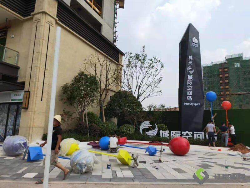 江西雕塑厂:株洲气球玻璃钢雕塑