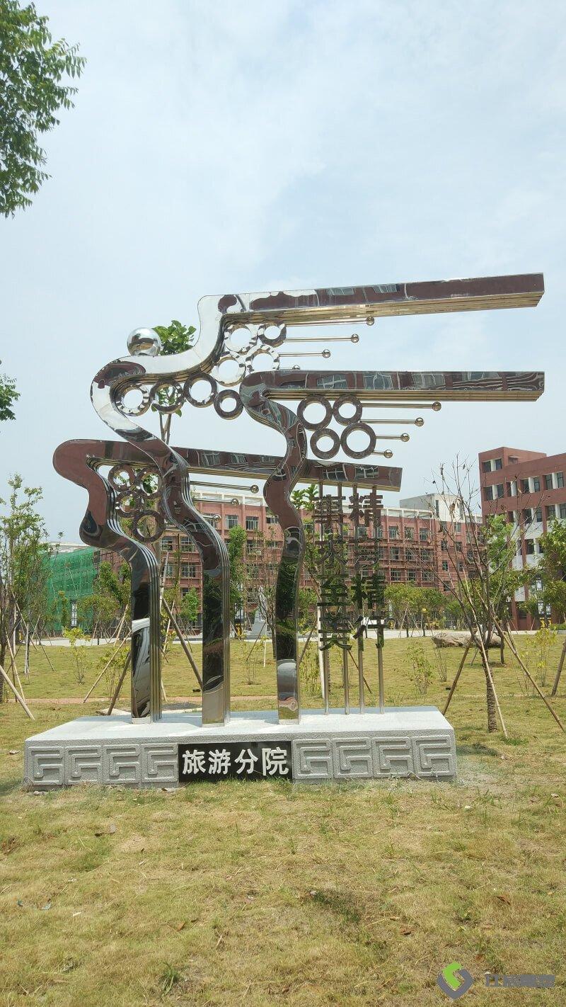 江西南昌雕塑厂家:抚州学院人物、科技雕塑