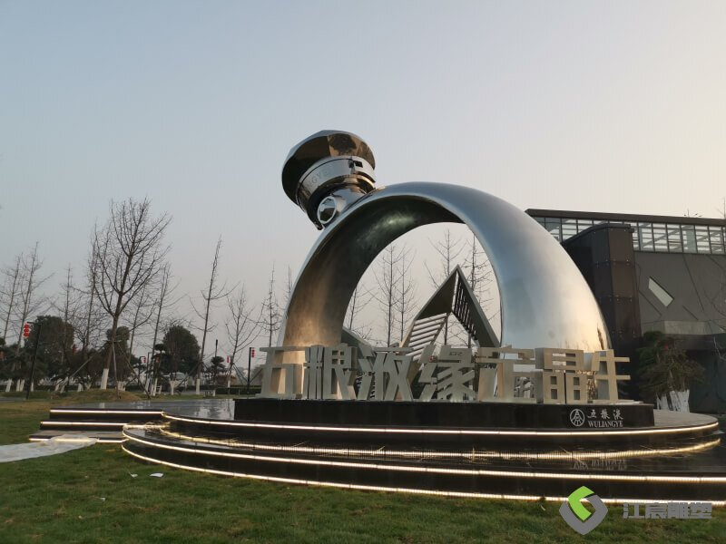江西雕塑:湖北武汉濮景酒店《缘定晶生》不锈钢景观雕塑