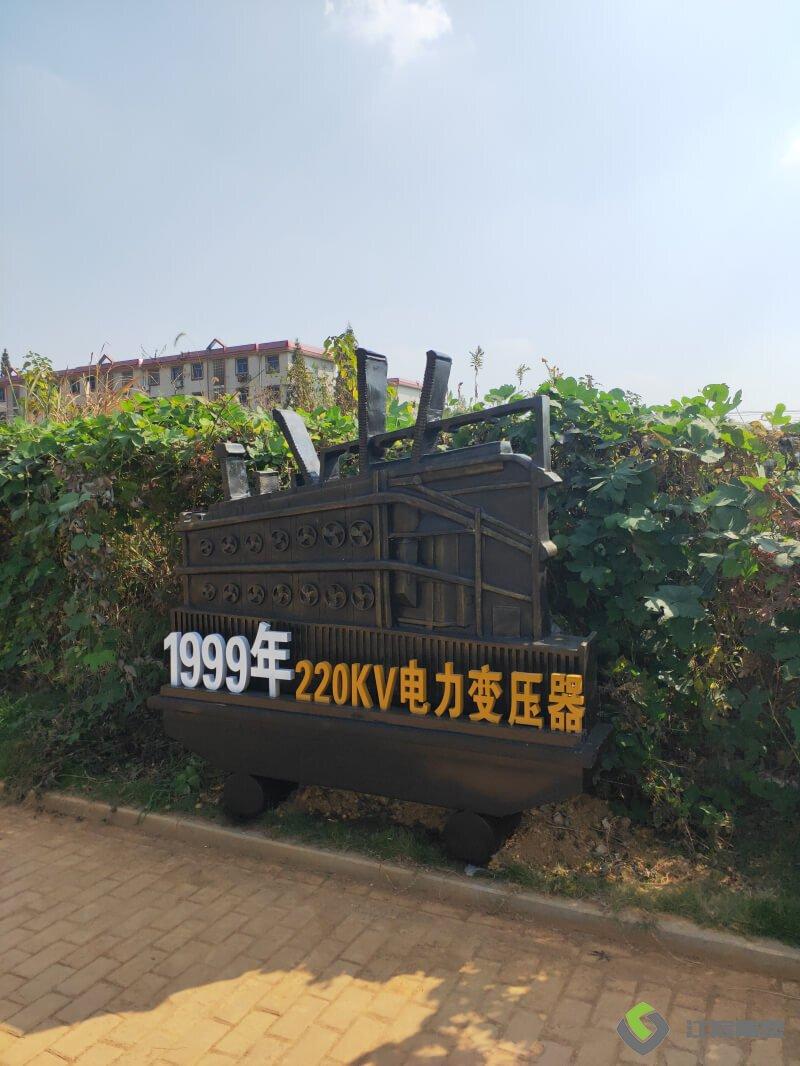 江西雕塑厂:南昌市经开区江变社区工业设备雕像