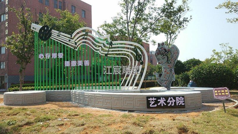 南昌不锈钢雕塑厂家