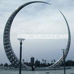 大型半月形不锈钢雕塑景观