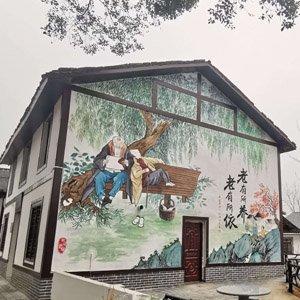 江西南昌雕塑厂家:新农村关爱老人主题墙体彩绘