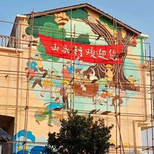 江西南昌山头村欢迎主题墙体彩绘