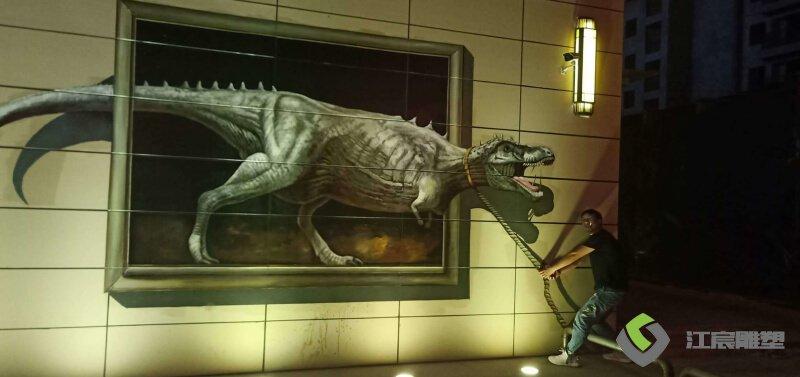 江西南昌室内外3D高仿真恐龙主题墙体彩绘画