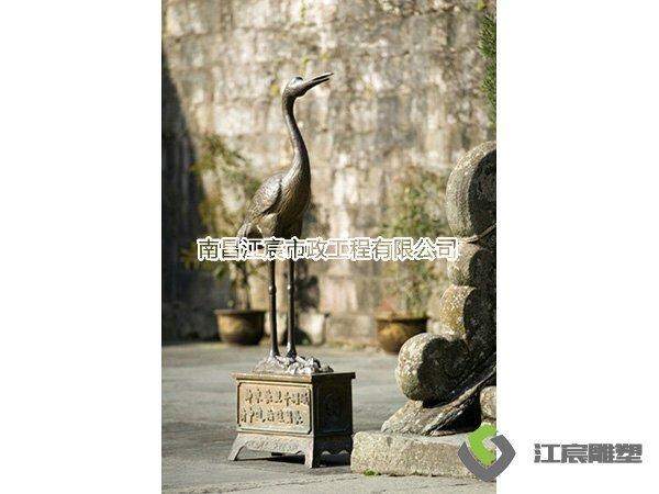 江西铸铜雕塑:仙鹤雕塑 小区公园广场景观雕像