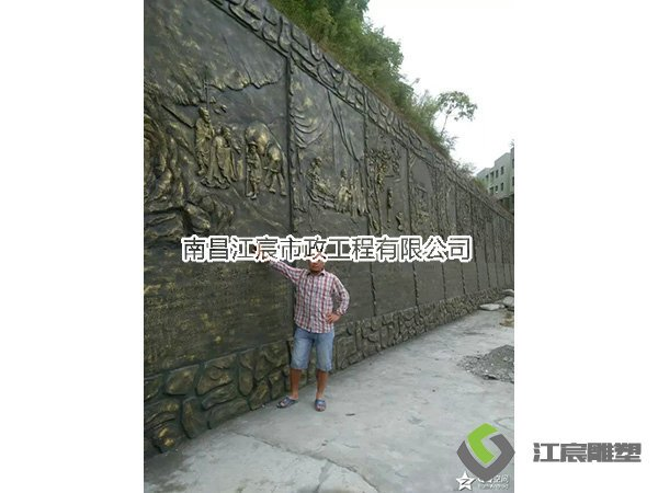 江西墙体墙绘浮雕锻铜雕塑