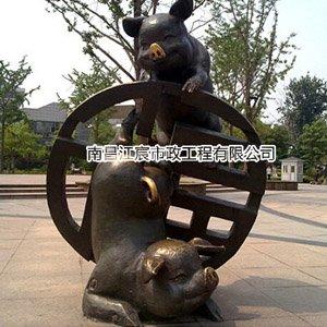 南昌雕塑:金属猪铸铜雕塑