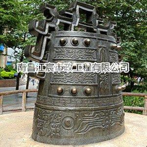 江西雕塑厂家:仿古编钟铸铜雕塑
