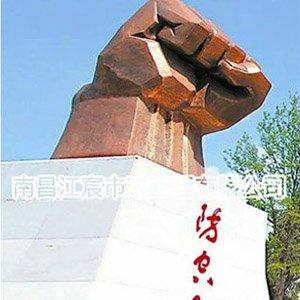 江西锻铜雕塑厂家:公园加油坚持主题雕塑