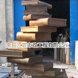 江西锻铜雕塑厂家:书籍锻铜雕塑