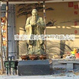 锻铜雕塑厂家:古代庙宇人物雕塑