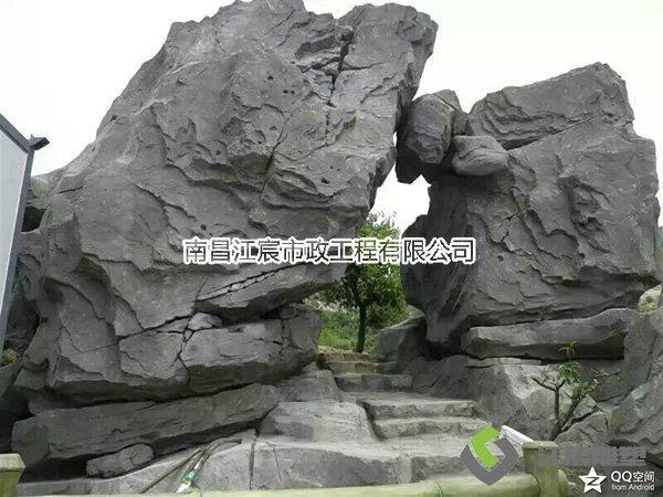 江西南昌雕塑厂家:水泥假山雕塑