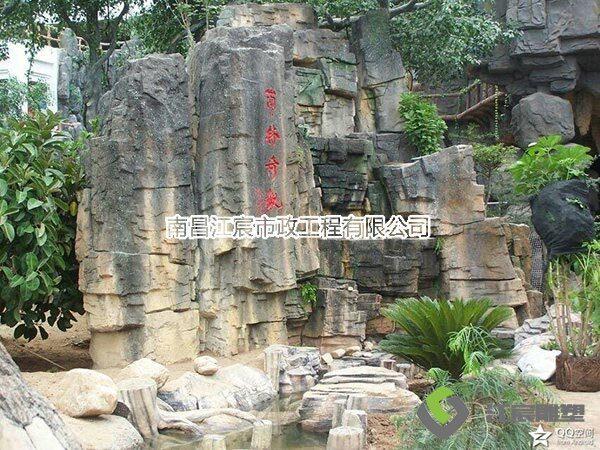 江西雕塑:旅游公园景区假山系列水泥雕塑雕像