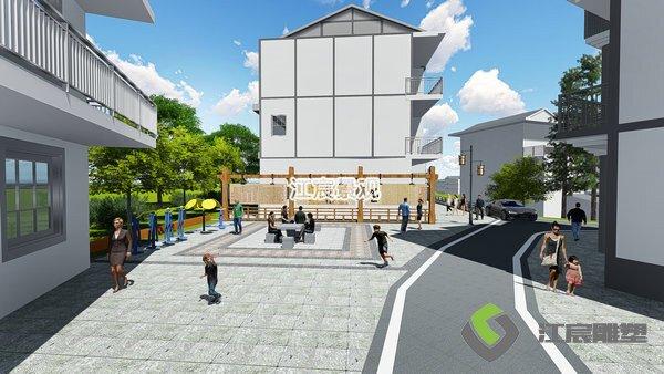 江西南昌雕塑:农村景观改造升级设计图