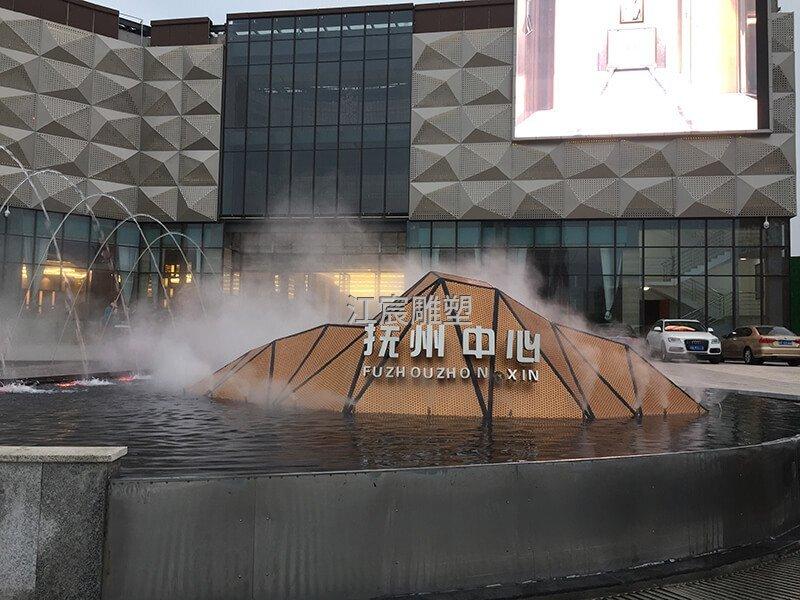 抚州中心不锈钢冲孔雕塑