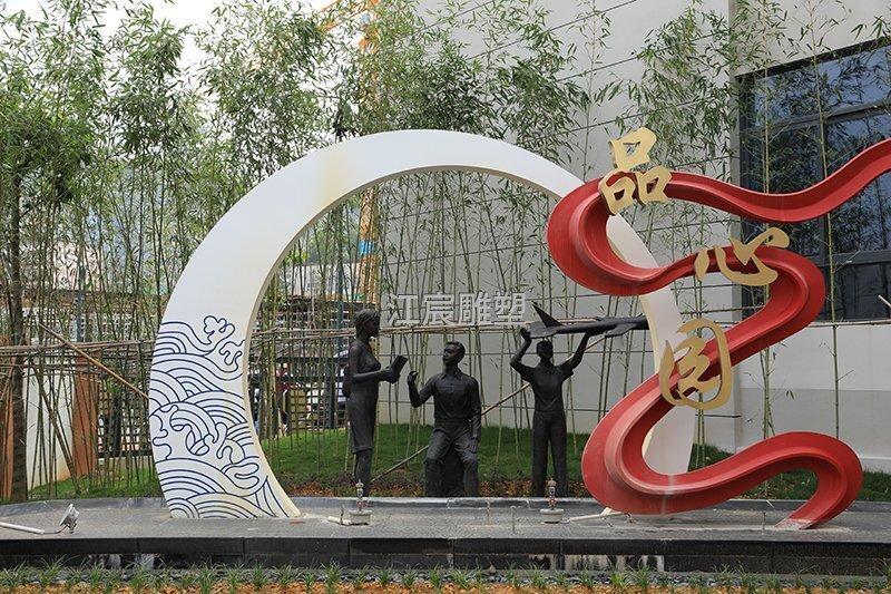 福建三明市沪明小学景观配套