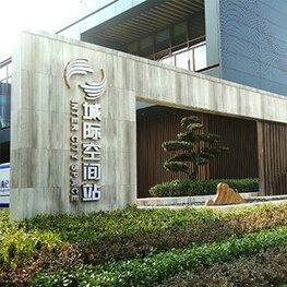 长沙南站绿地-黄铜锻造雕塑