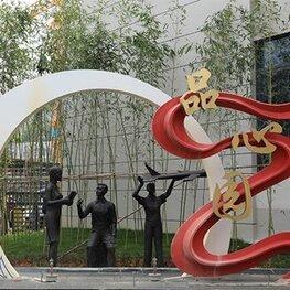 福建三明市沪明小学景观配套 雕像雕塑作品