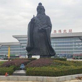 鹰潭高铁站《老子》铸铜雕塑