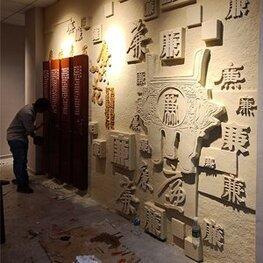 南昌小区党建馆浮雕 墙壁玻璃钢雕塑