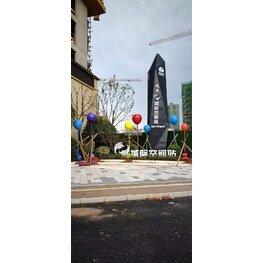 株洲绿地集团玻璃钢雕塑景观工程 江西南昌地产商场广场雕像
