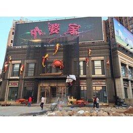 外婆家餐饮行业玻璃钢雕塑 动物造型雕塑 江西南昌雕塑厂粗