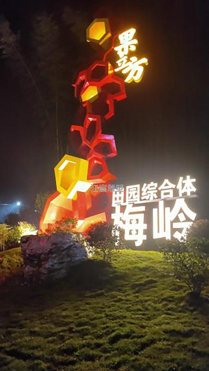 南昌雕塑工厂