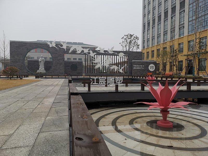 新干中医院不锈钢铁艺景观雕塑