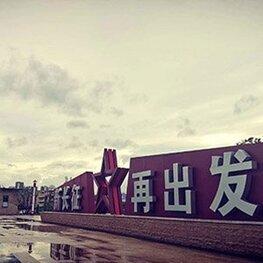 南昌雕塑工厂:红军题材(新长征,再出发)不锈钢景观雕塑