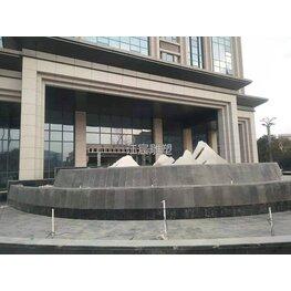 新祺周酒店游乐场不锈钢假山景观雕塑广场喷泉