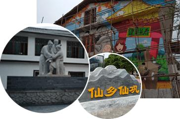 江宸雕塑厂致力于为大型企业、高等学府、政府机构、社区提供优质雕塑产品!